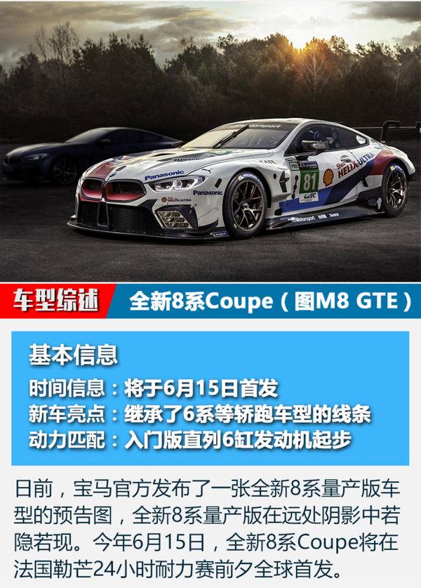 丰田C-HR/领克02领衔 近期重磅新车前瞻