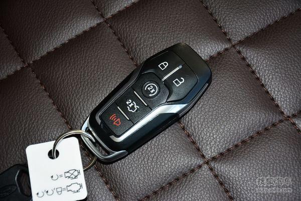 野马t70钥匙高清图片