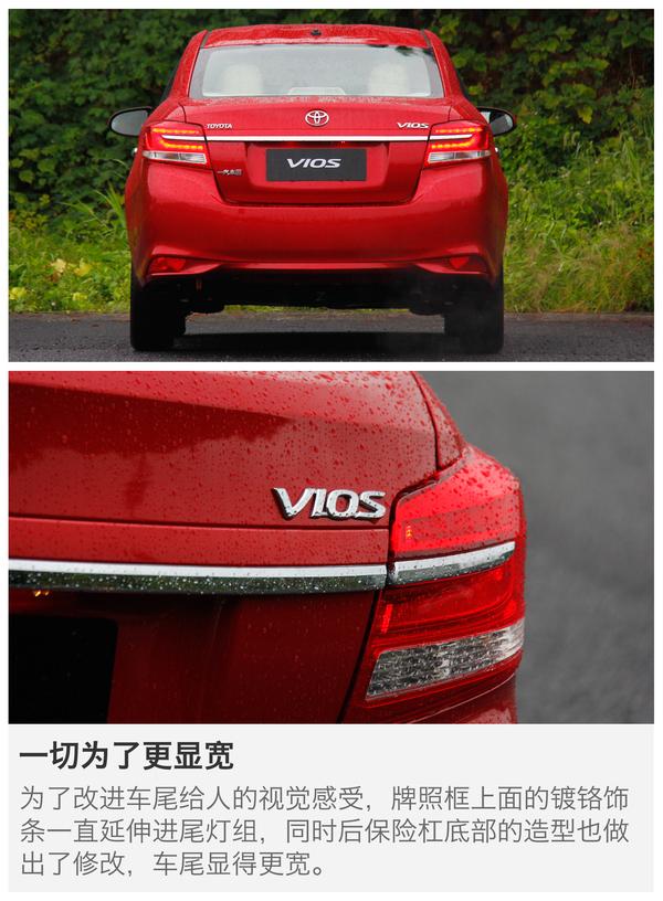 丰田 威驰 实拍 其它 图片