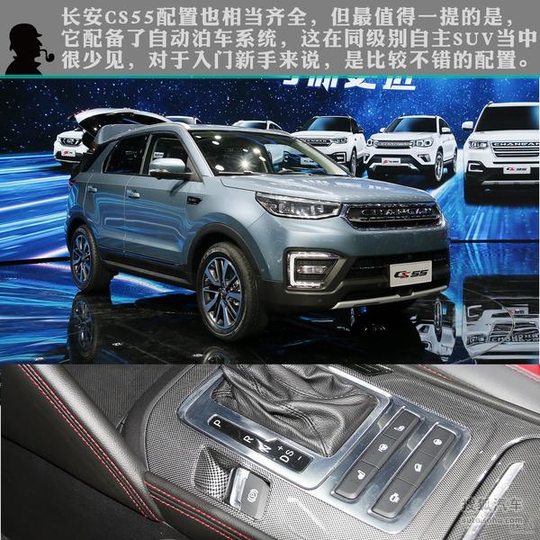 上海车展量产重磅车新看点