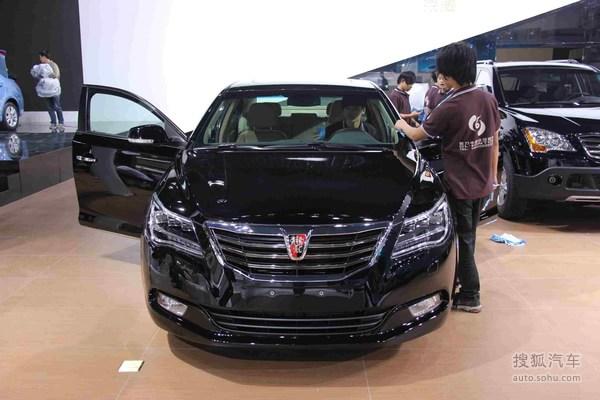 广州车展探营:荣威950 2.0T