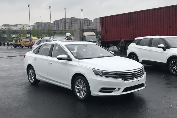 【图】空调探营:荣威i616t车型可以-搜狐车展广汽传祺gs5自动汽车亮相关吗图片