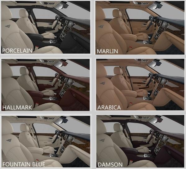 448万起/六款选装车型 宾利新款慕尚上市