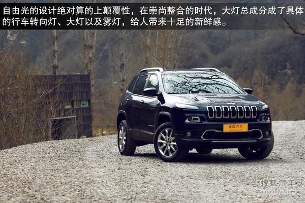 Jeep 自由光 实拍 图解 图片