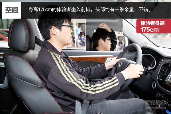 试驾吉利GX7运动版
