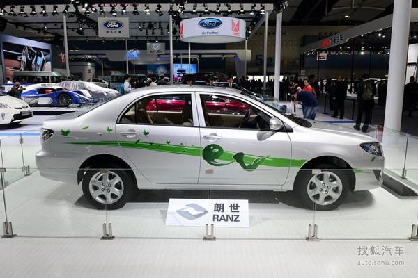 一汽丰田朗世量产版