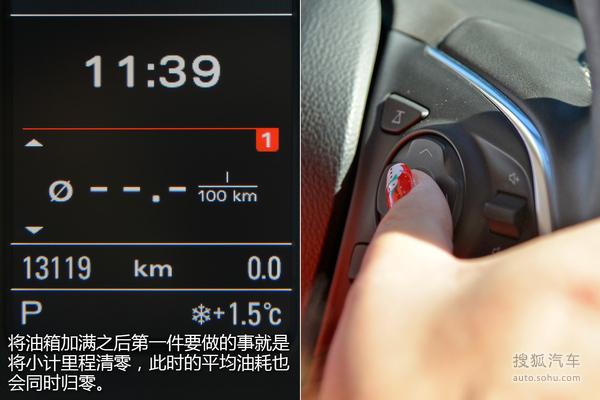 四车平均油耗偏差测试