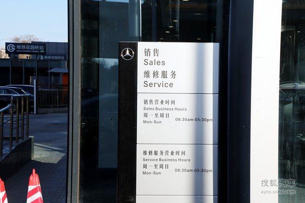 北京鹏龙海依捷探店
