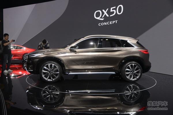 英菲尼迪QX50概念车 上海车展实拍