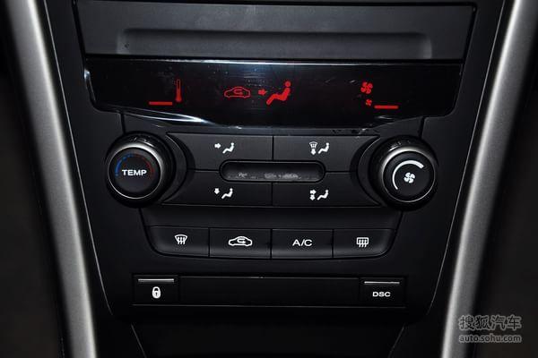 荣威550的空调控制面板