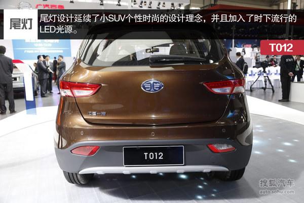 自主高端小SUV 天津一汽T012量产版实拍