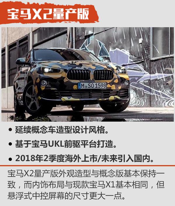 多款新车即将入华 法兰克福车展热门新车前瞻