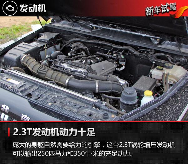 北京 北京BJ80 实拍 图解 图片