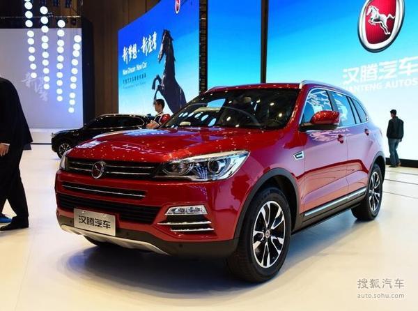 汉腾X7将于9月上市 搭2.0T动力/紧凑型SUV