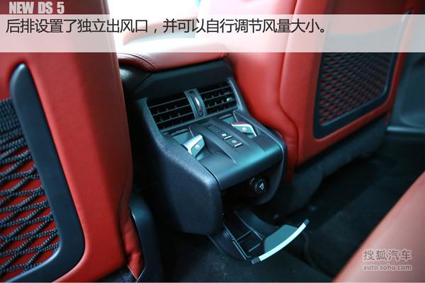 设计前卫/动力强劲 深度评测新ds 5 1.8t-汽车频道