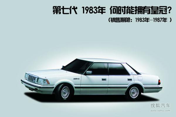 1983年推出的第七代皇冠,在5m引擎上的衍生出了三个型号,分别为5m化