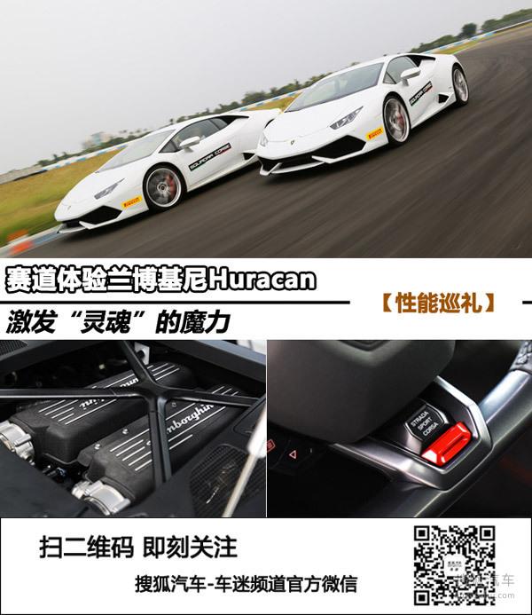 http://auto.sohu.com/20141225/n407255469.shtml