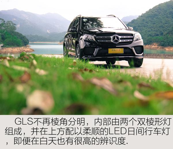 奔驰 GLS级 实拍 图解 图片