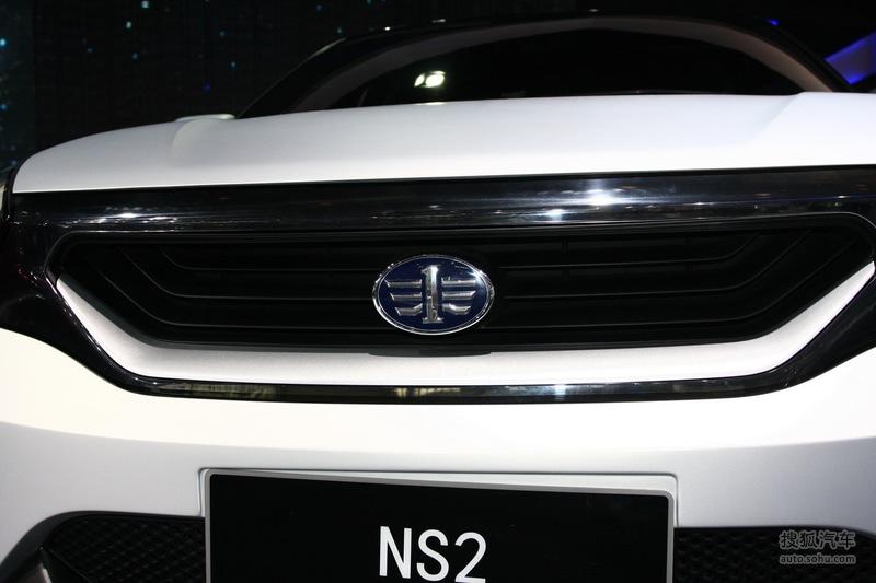 一汽图片 搜狐汽车网 -一汽NS2概念车北京车展实拍高清图片