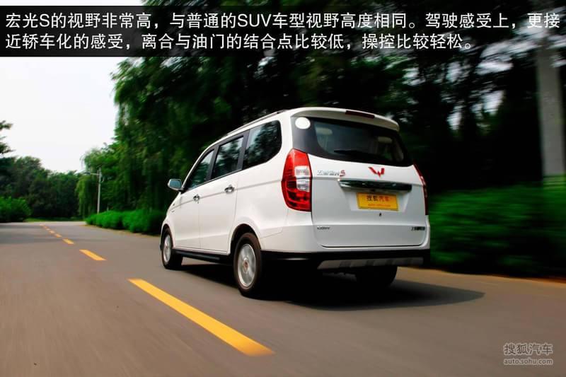 【五菱宏光s图解图片t2437012】_五菱图片_搜狐汽车网