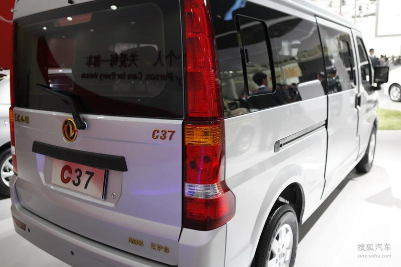 东风—2汽车电路图