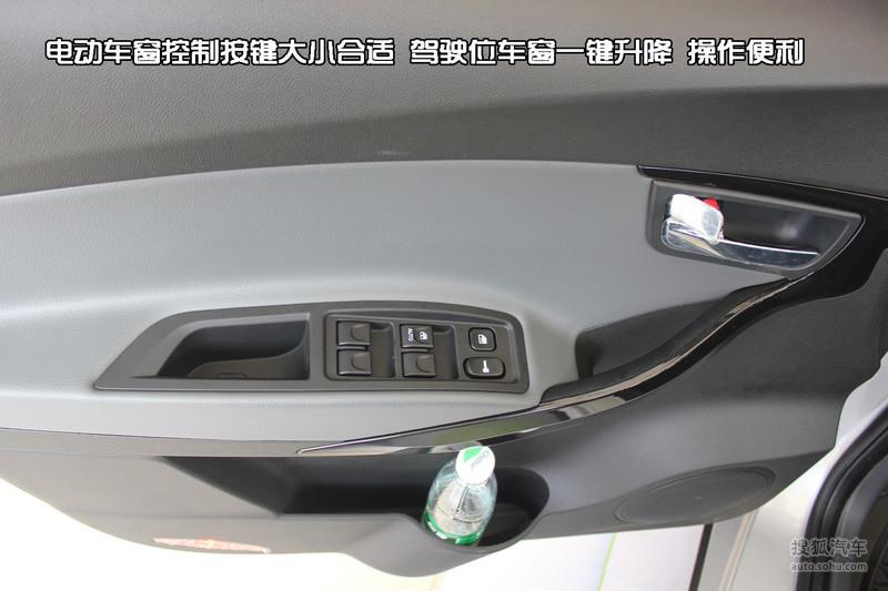 2013款新和悦rs   2013款新和悦rs   返回图片列表   江淮高清图片