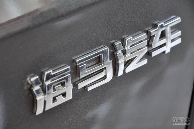 海马普力马2010款1.6l 手动 舒适型 5座 外观t479140图片 图库高清图片