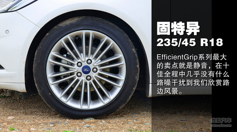 福特长安福特蒙迪欧试驾长安福特新蒙迪欧2013款2.0l gtdi高清图片