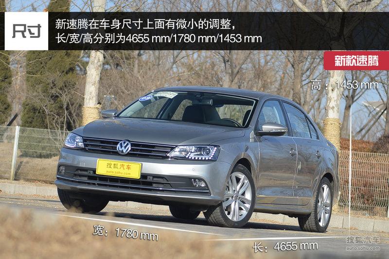 【大众速腾图解图片t3586444】_大众图片_搜狐汽车网