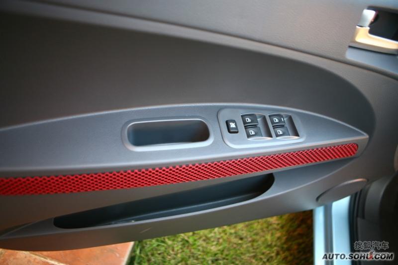 2009款海马丘比特1.3试驾高清图片