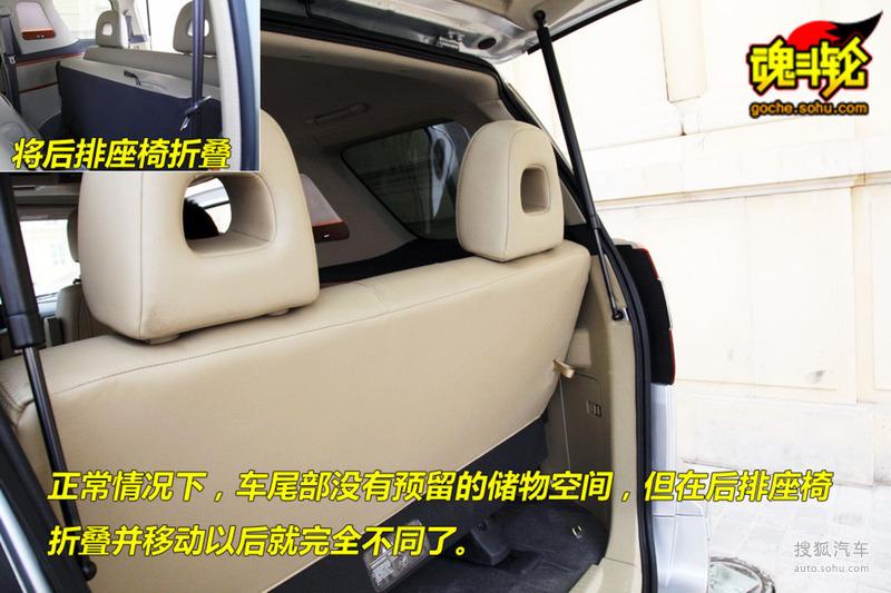东风风度郑州日产御轩09款日产御轩试驾 高清图片
