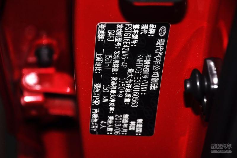现代进口现代veloster飞思2012款现代飞思1.6t自动旗舰版高清图片