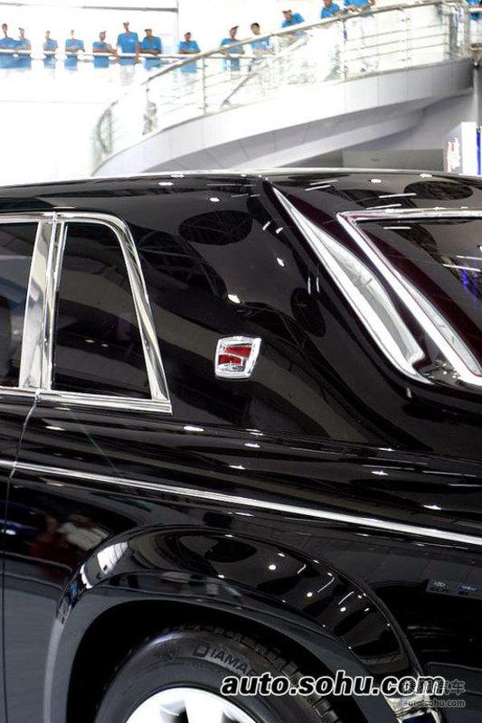 2005款红旗HQE概念车 -L9其他t333964图片 红旗高清图片