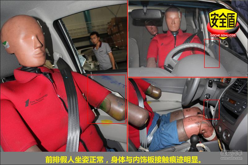 雪佛兰上海通用赛欧三厢2010款雪佛兰赛欧三厢1.2l手动温馨高清图片