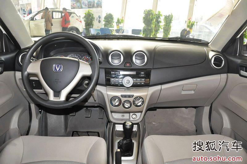 2012款长安悦翔V3 1.3L手动豪华型 京V-长安图片高清图片