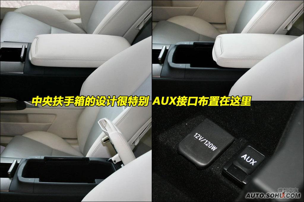 2009款雷克萨斯is敞篷is 300c 硬顶敞篷轿跑车is 300c 硬顶高清图片
