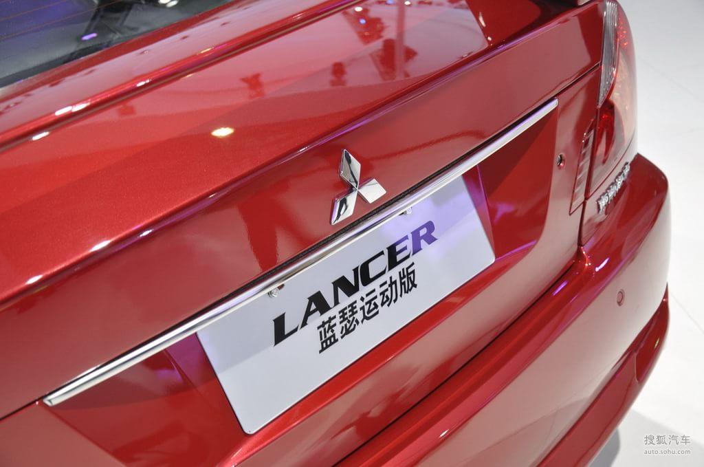 三菱 东南汽车 蓝瑟 东南三菱蓝瑟运动版 车展实拍 车展车型 2010广州高清图片