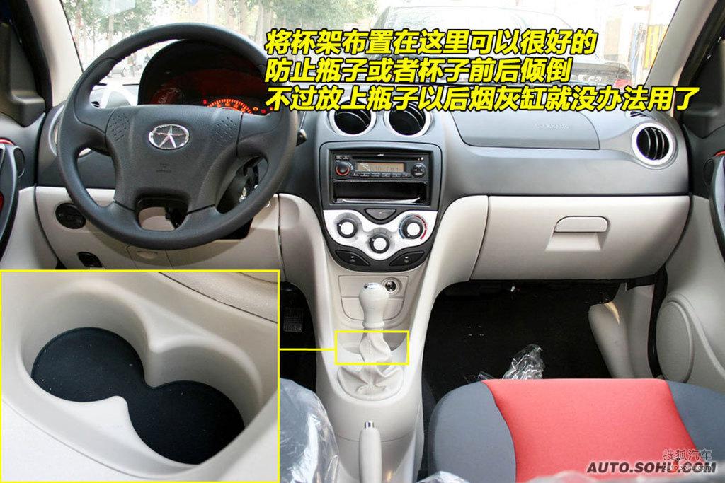 江淮同悦RS2008款1.3L 豪华型图解t272444图片高清图片