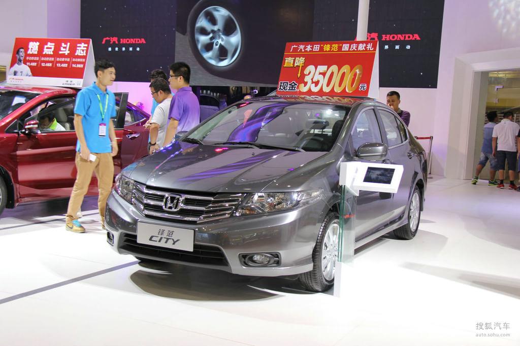 2013东莞车展车型图图片