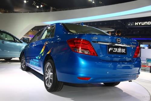 2012款比亚迪F3速锐北京车展实拍
