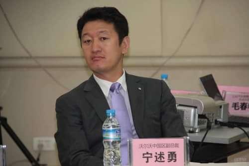 沃尔沃中国区副总裁宁述勇