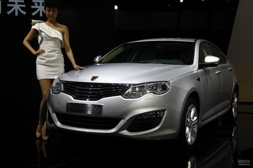 新款荣威550 2013上海车展实拍