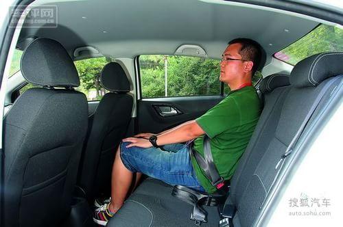 车评网试驾中华H230