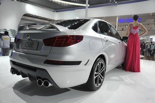 北京汽车 C50E 实拍 其它 图片