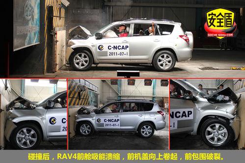 丰田 RAV4 实拍 其它 图片