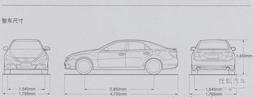 丰田2005款锐志底盘结构图