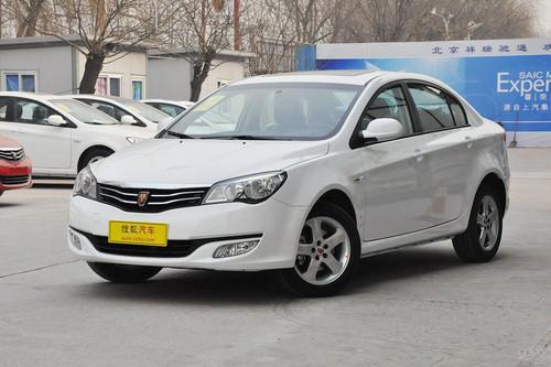 2013款荣威350C 1.5L手动迅捷版