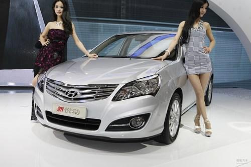 北京现代新悦动上海车展实拍