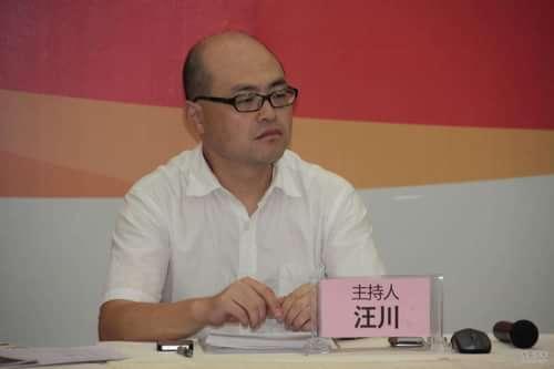 2011成都国际车展圆桌论坛主持人汪川