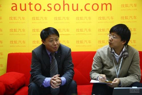 [2010广州车展]访一汽吉林汽车有限公司副总经济师王金伟